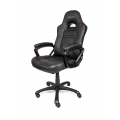 Gaming stoel Arozzi Enzo Gaming Chair, Gamestoel Zwart, ENZO-BK
