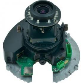 LevelOne FCS-3064 is een Dome netwerk camera met een 5-Megapixel resolutie